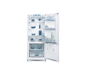 Холодильник средний
