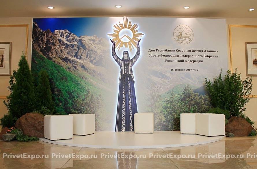 Государственное бюджетное учреждение Республики Северная Осетия ... | 587x890