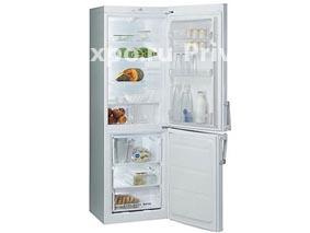 Холодильник большой, арт. 22