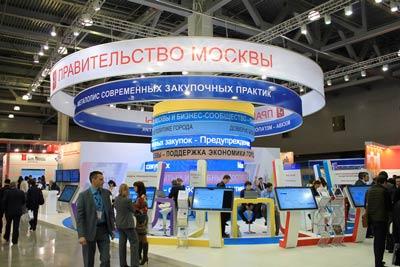Выставочный стенд Правительства Москвы