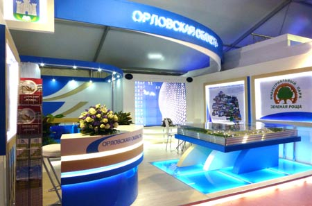 Выставочный стенд Орловской области