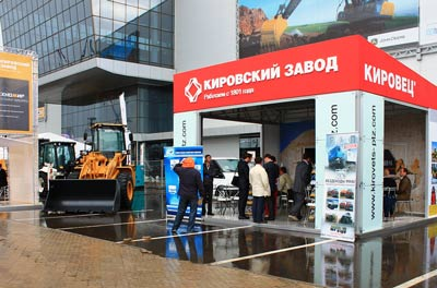 Выставочный стенд Кировский завод